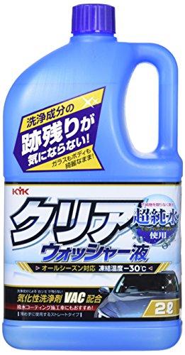 【2021年最新版】ウォッシャー液の人気おすすめランキング10選のサムネイル画像