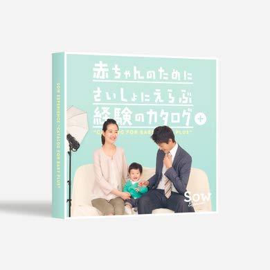 【2021年最新版】ママ用出産祝いの人気おすすめランキング選【絶対に喜ばれる!】のサムネイル画像