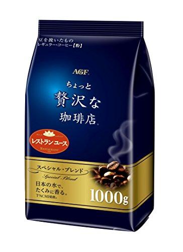 【コーヒーライター監修】コーヒー粉の人気おすすめランキング23選【アイスコーヒーにも】