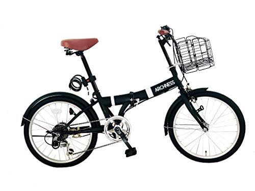 自転車の人気おすすめランキング20選【小回りが利いて便利】のサムネイル画像