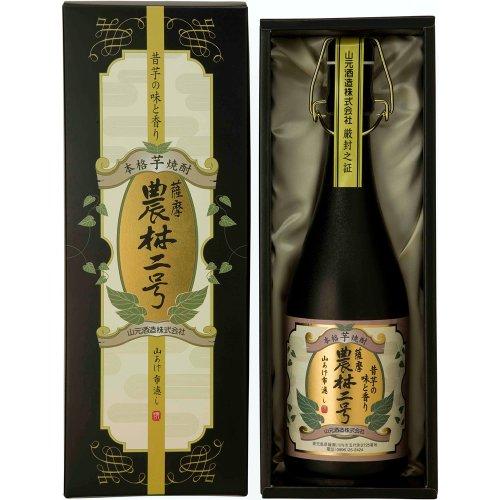 【焼酎利き酒師監修】人気の鹿児島焼酎おすすめランキング14選のサムネイル画像