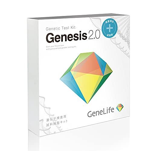 【2021年最新版】遺伝子検査キットの人気おすすめランキング11選【ダイエットにもおすすめ】
