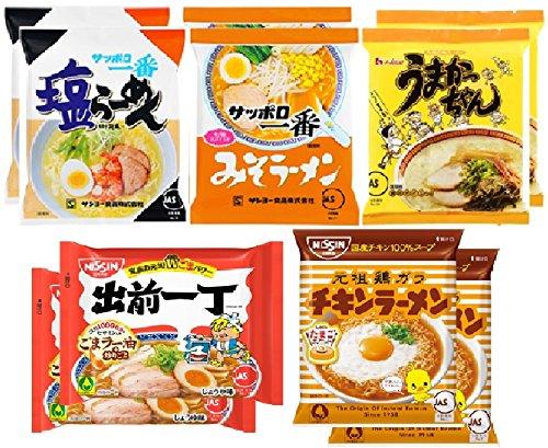 袋ラーメンの人気おすすめランキング20選【アレンジ方法も豊富】
