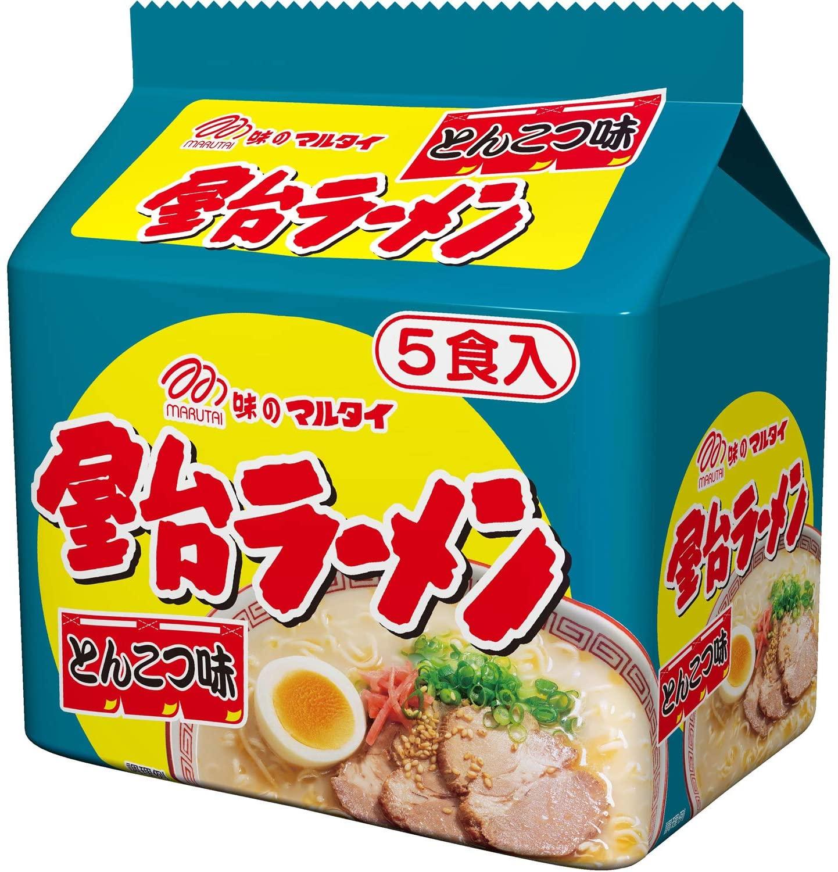 【2,961票の頂点に輝くのは!?】袋麺の人気おすすめランキング20選
