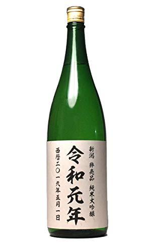 【日本酒の専門家監修】幻の日本酒の人気おすすめランキング14選【市場に出回らないここだけの日本酒も】