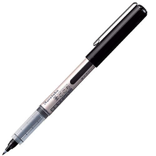 筆ペンの人気おすすめランキング15選【ぺんてる・呉竹】