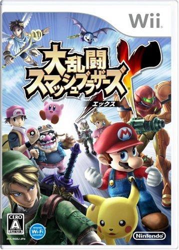 【神ゲー満載】Wiiのソフトの人気おすすめランキング50選【隠れた名作も】