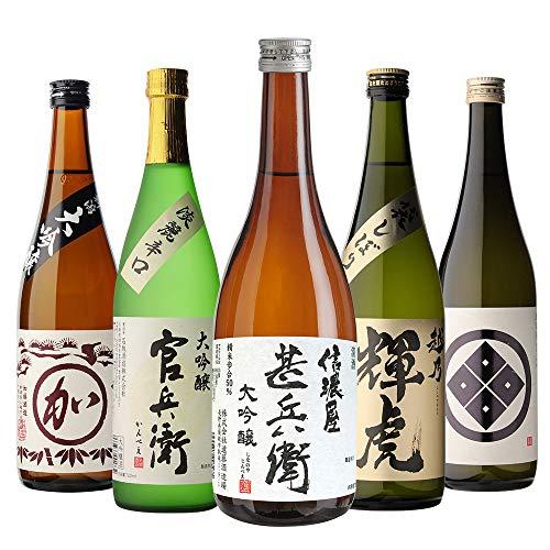 【2021年最新版】辛口日本酒の人気おすすめランキング20選【安いものから高級なものまで】