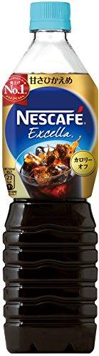 【コーヒーブロガー監修】ペットボトルコーヒーの人気おすすめランキング20選【無糖や微糖も】