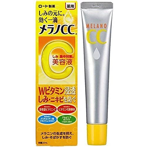 美肌クリームの人気おすすめランキング16選【乳液も紹介!】