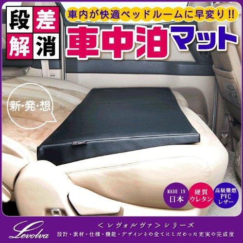 車中泊の人気おすすめランキング15選【車内でも快適睡眠】