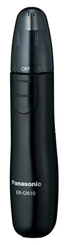 鼻毛カッターの人気おすすめランキング15選【エチケットに欠かせない】のサムネイル画像