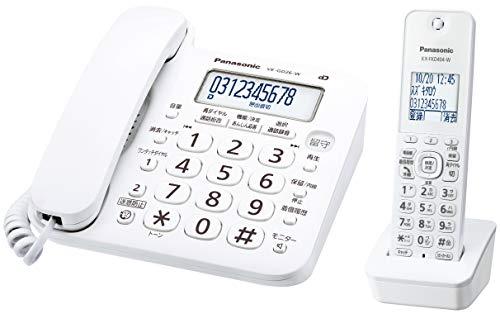 電話機の人気おすすめランキング16選【家庭用の電話機も紹介】