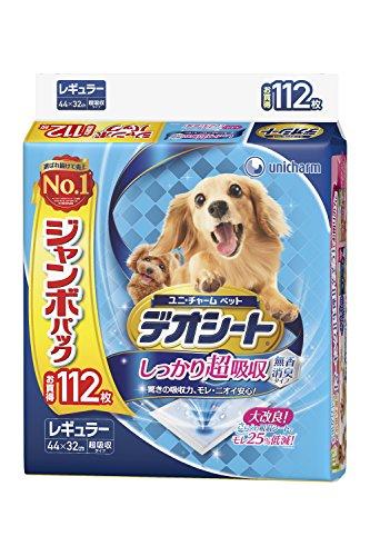 ペットシーツの人気おすすめランキング20選【犬用・猫用・薄型から厚型まで】のサムネイル画像