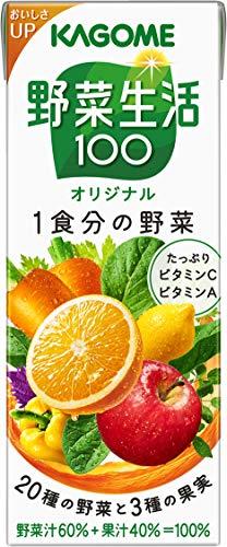 野菜の栄養素を摂れる商品の人気おすすめランキング15選【手軽に摂取】