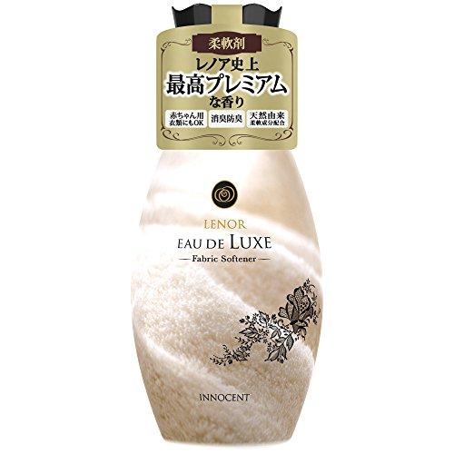 【洗濯ハカセ監修】柔軟剤の人気おすすめランキング15選のサムネイル画像