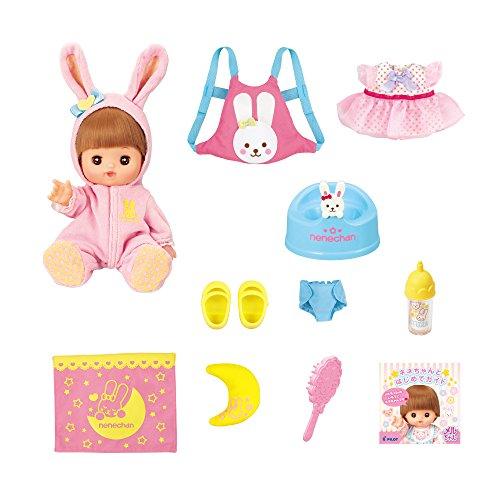 女の子向けおもちゃの人気おすすめランキング25選【2021年最新版】