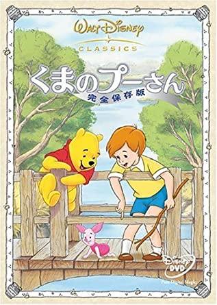 ディズニー映画の人気おすすめランキング30選【2021年最新版】
