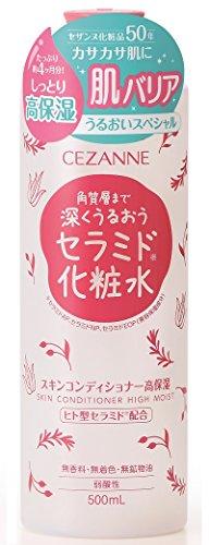 セラミド化粧水のおすすめ人気ランキング23選【モチモチ肌の効果】