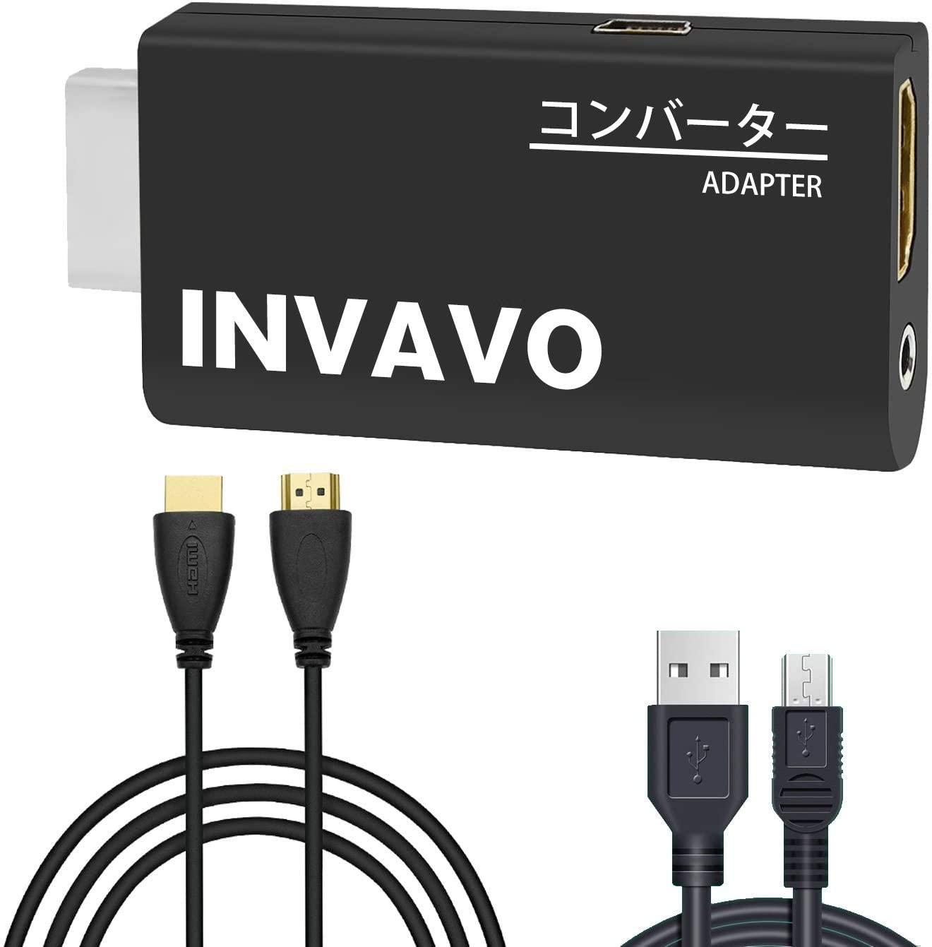 PS2用HDMIコンバーターの人気おすすめランキング15選【HDM変換で高画質に】