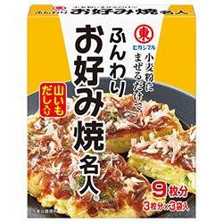 お好み焼き粉の人気おすすめランキング15選【たこ焼き・もんじゃ作りにも!】