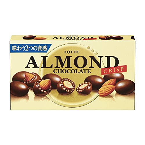【2021年最新版】アーモンドチョコの人気おすすめランキング15選【人気の明治やロッテもご紹介】のサムネイル画像