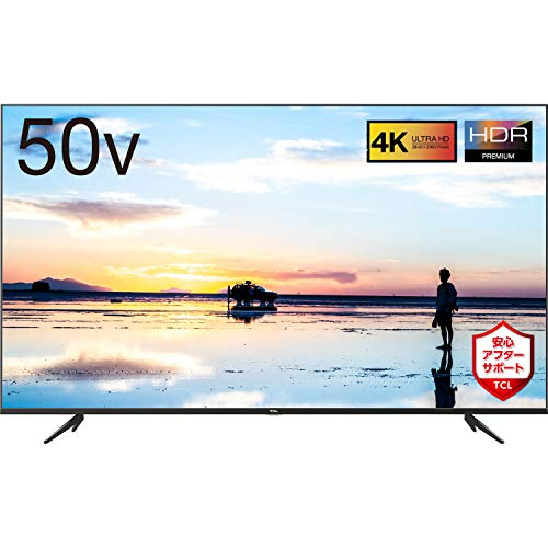 50インチテレビの人気おすすめランキング20選【4Kの商品も!】のサムネイル画像