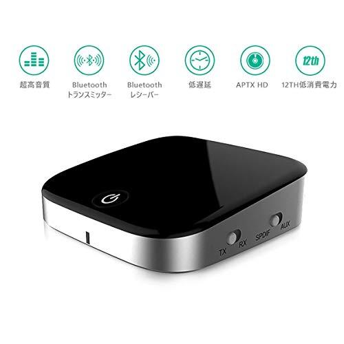 【2021年最新版】Bluetoothトランスミッターの人気おすすめランキング15選