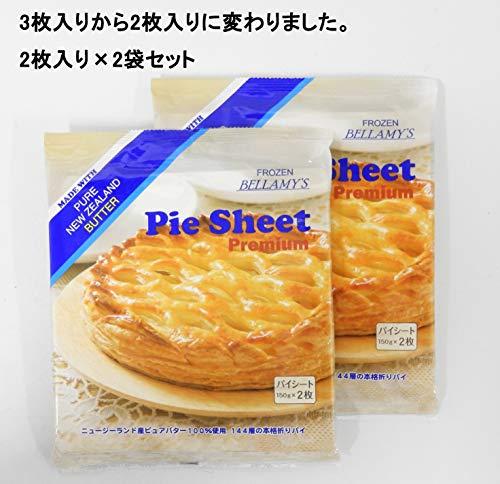 パイシートの人気おすすめランキング15選【家庭で美味しいパイを】