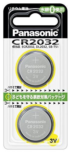 【2021年最新版】ボタン電池CR2032池の人気おすすめランキング15選