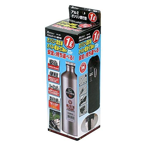 ガソリン携行缶の人気おすすめランキング15選【災害時に便利】