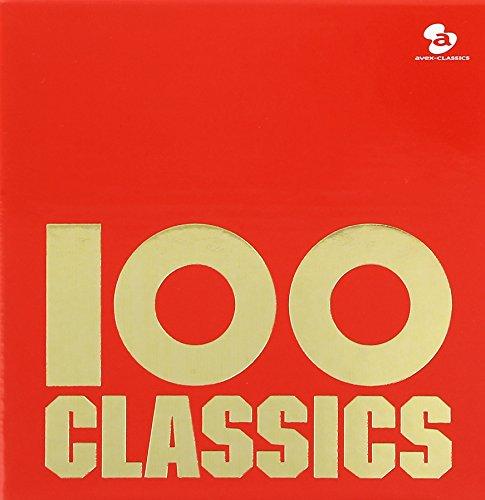 クラシックCDの人気おすすめランキング15選【2021年最新版】のサムネイル画像