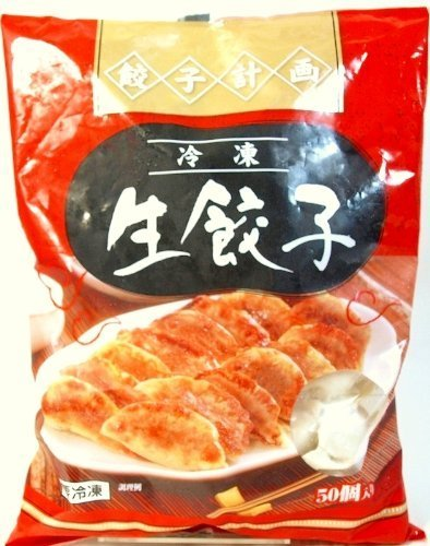 通販でも販売している売れ筋冷凍餃子ランキング15選【コスパも抜群】のサムネイル画像