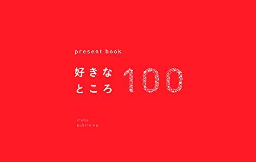 クリスマスプレゼントの人気おすすめランキング31選【2021年最新版】