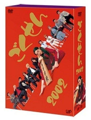 学園ドラマの人気おすすすめランキング15選【恋愛やヤンキー】のサムネイル画像