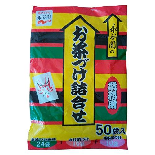 お茶漬けのおすすめ人気ランキング15選【高級具材も!】