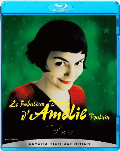 【2021年最新版】フランス映画の人気おすすすめランキング30選【恋愛からアクションまで】