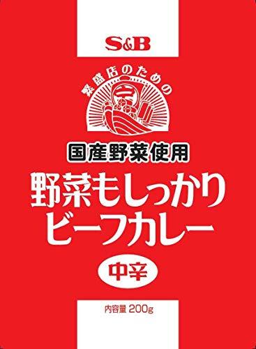 【カレー研究家監修】レトルトカレーの人気おすすめランキング80選