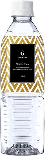 シリカ水の人気おすすめランキング15選【スーパーで買える市販品はある?】