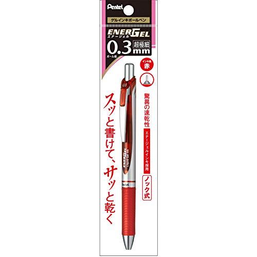 使いやすい!赤ペンの人気おすすめランキング第15選【仕事や勉強に】