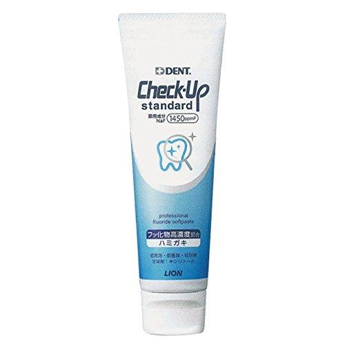 歯の健康にはもってこい!フッ素歯磨き粉人気おすすめランキング10選のサムネイル画像