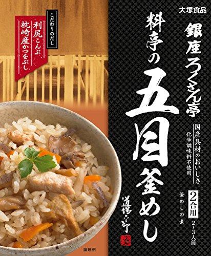 炊き込みご飯の素の人気おすすめランキング15選【和食好きにも】