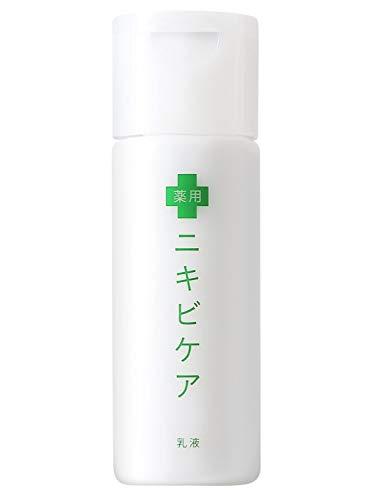 ニキビ肌向け乳液の人気おすすめランキング10選【思春期ニキビにも】のサムネイル画像