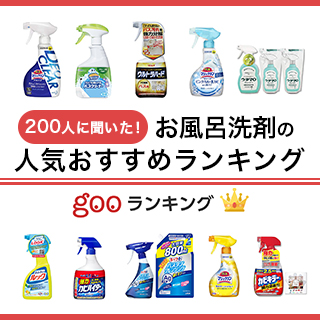 お風呂用洗剤の人気おすすめランキング15選【頑固汚れをおとす】のサムネイル画像
