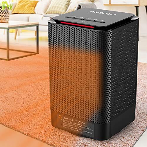 省エネ暖房器具の人気おすすめランキング20選【2020年最新版】のサムネイル画像