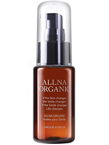 ビタミンC美容液の人気おすすめランキング15選【敏感肌、毛穴ケア】のサムネイル画像