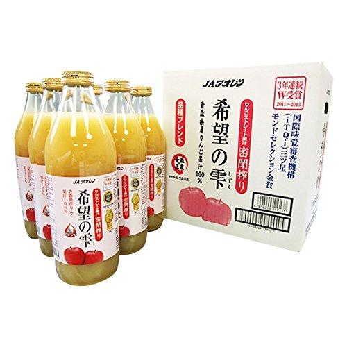 りんごジュースの人気おすすめランキング10選【青森県産の美味しいりんごジュースも】のサムネイル画像