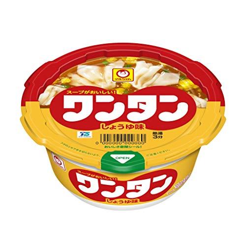 【2021年最新版】カップスープの人気おすすめランキング10選【ダイエットにも!】