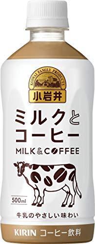【2021年最新版】コーヒー牛乳の人気おすすめランキング15選【子どもから大人まで】