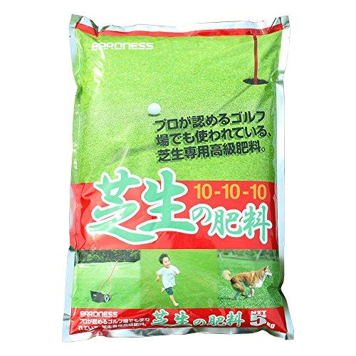 芝生肥料の人気おすすめランキング15選【有機や液体肥料も!】のサムネイル画像